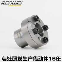 RW110 series Z11 type D6~40 expansion sleeve expansion tight sleeve up tightening sleeve bulging sleeve