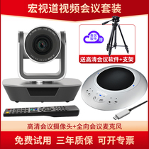 Remote movie conferencing camera Acer 1080P HD 3x 10x optical zoom USB 2.4G wireless all-way microphone picker conference system webcast camera