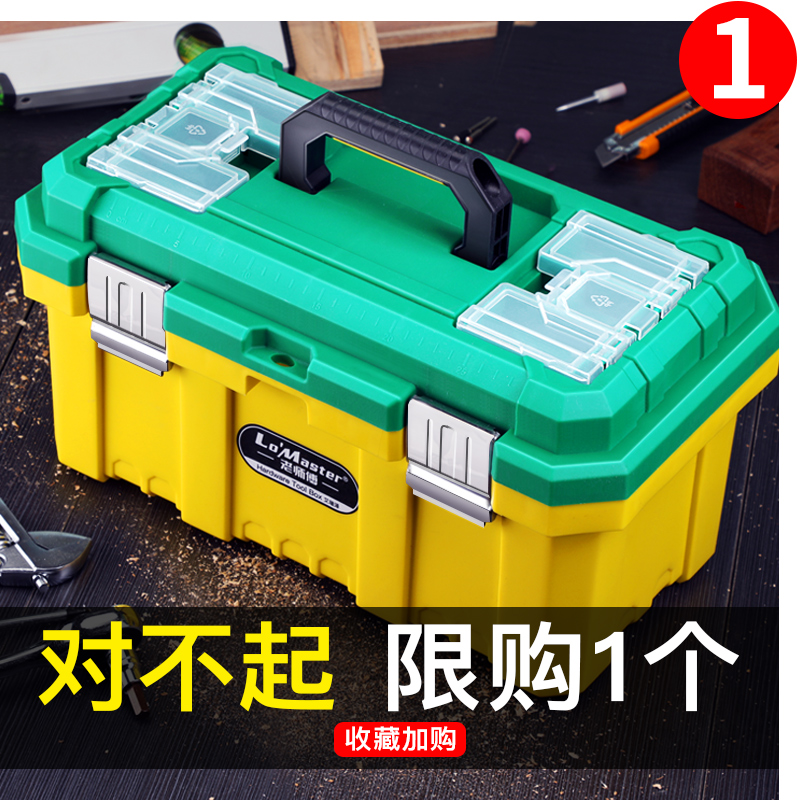 Toolbox portable large hardware industrial electrician box household multi-functional maintenance tool car storage box