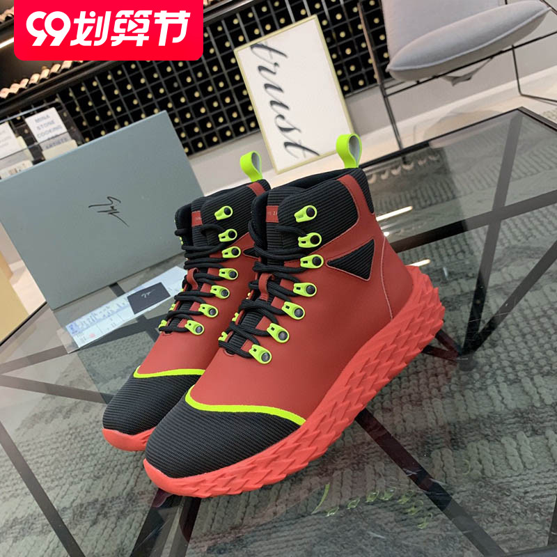 European station new product GZ home 2020 autumn and winter boutique breathable men's high-top sneakers thick-soled leather upper