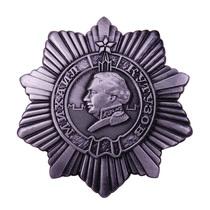 Order of Kutuzov of the USSR