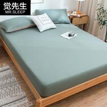 Г-н цзюе простыни цельные фиксированные противоскользящие покрывала покрывала кровати Simmons пылезащитный чехол матрас защитный чехол все включено простыни