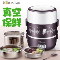 Медвежонок электрический ланч-бокс портативный может подключаться автоматически нагревать пищу термоизоляция варить с рисом бэнто артефакт для офисных работников