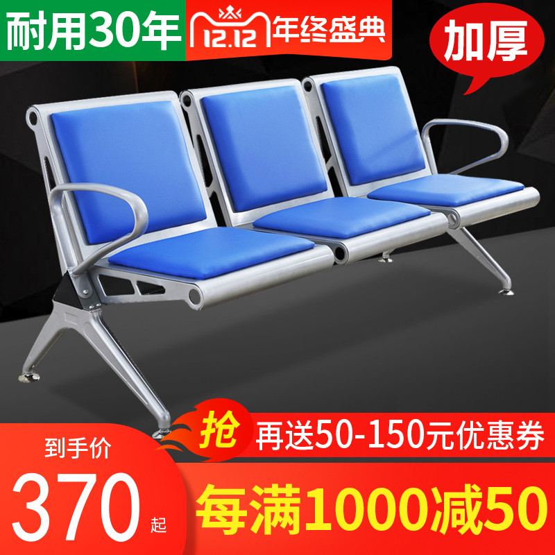 Airport chair waiting chair row chair lounge chair waiting chair row chair row chair public seat bench stainless steel row chair