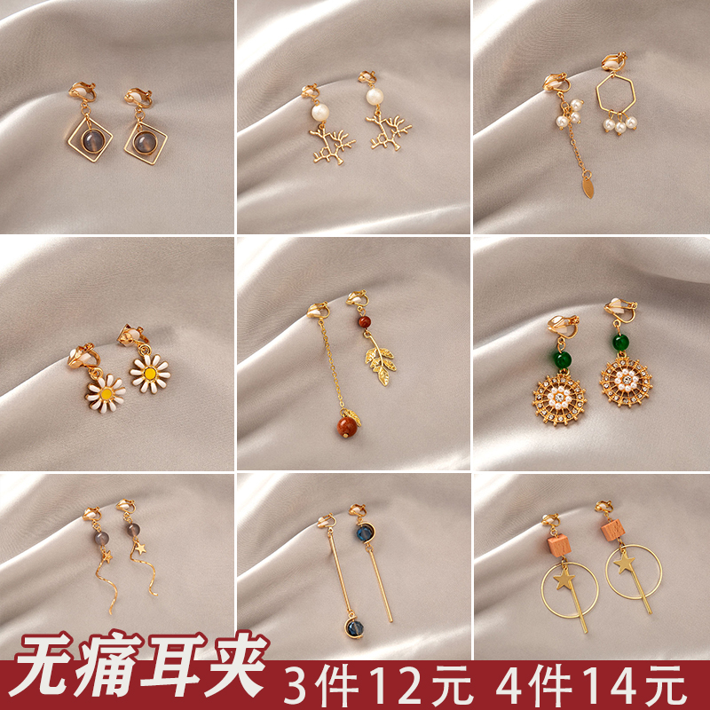 Painless ear clip ear clip ear-to-ear female high-quality temperament earrings 2020 new Korean minimalist 100 personality earrings