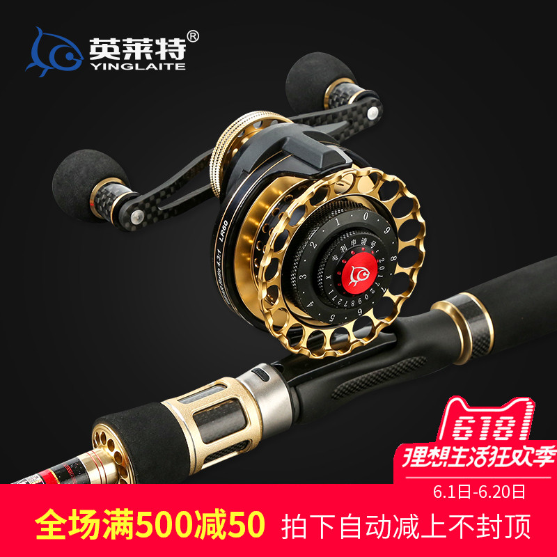 Inlet raft fishing rod set with micro-lead raft rod soft tail raft valve Cutting rod wheel Carbon Japanese Cutting fishing rod fishing gear