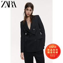 Zara new women's Jacquard double breasted suit coat 02085641800