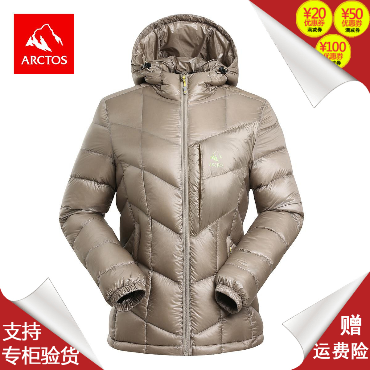 Arctos extreme star outdoor down jacket light warm thick female section autumn and winter short down jacket AGDA22109
