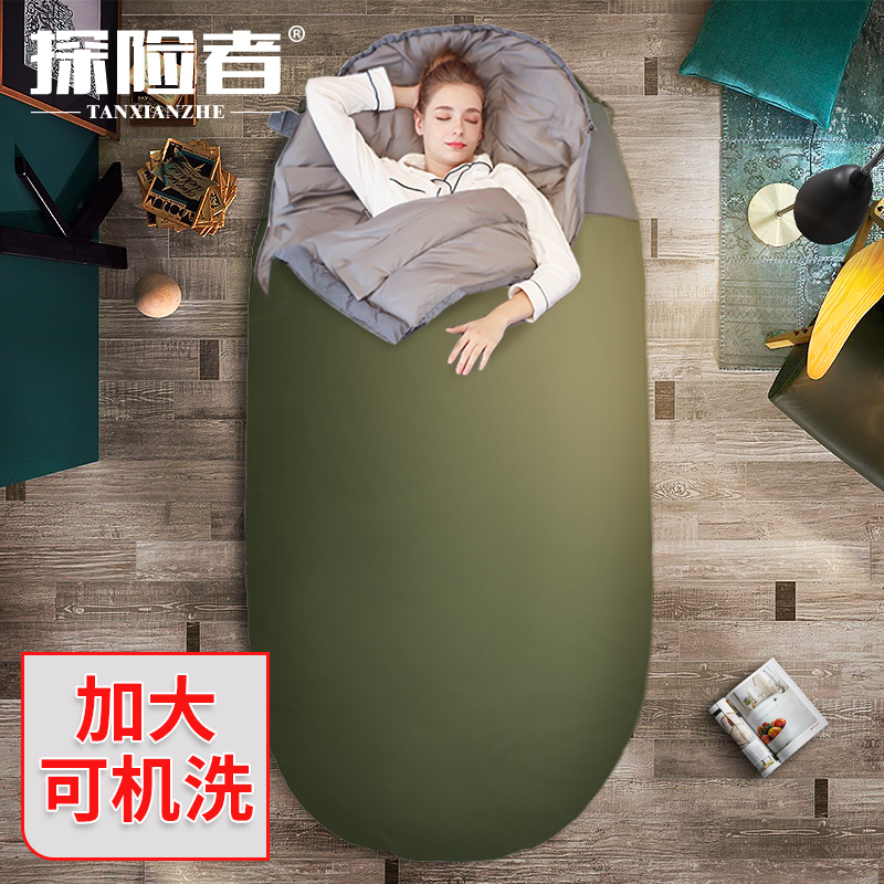 Explorer Sleeping Bag Adult Outdoor Camping Adult Down Winter Thickened Cold-Proof Single Widening Four Seasons Universal