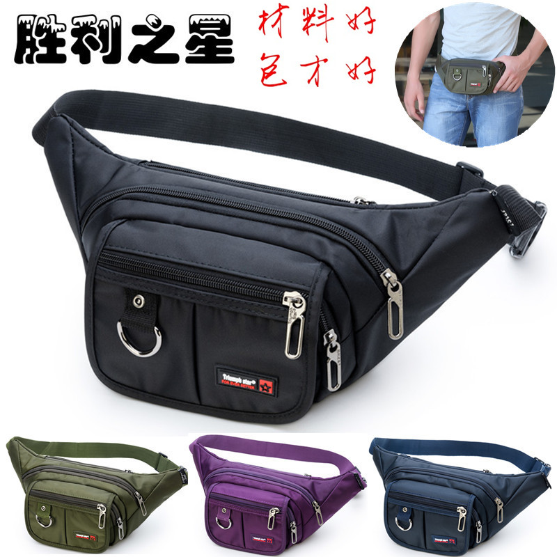 Pocket men's chest waterproof casual sports bag slung multifunctional bag Korean small pockets business cash register bag