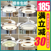 Three frequency conversion fan lamp invisible modern minimalist ceiling fan lamp dining room bedroom electric fan chandelier living room home