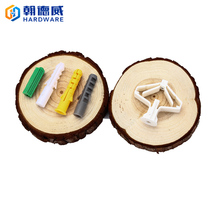 Plastic expansion pipe screw tube rubber plug aircraft anchor bolt nylon swelling plug m8m10m12m14 small yellow Fish