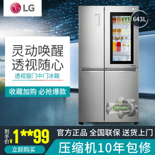 LG GR-Q2473PSA Q2474PZA Perspective Window Mid-door Opposite-door Air-cooled Frequency Converter Double-door Refrigerator