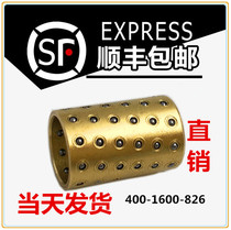 BGS Substitute Rice Micro Guide column ball sleeve custom bearing sleeve sliding cage guide bead Cage Sleeve