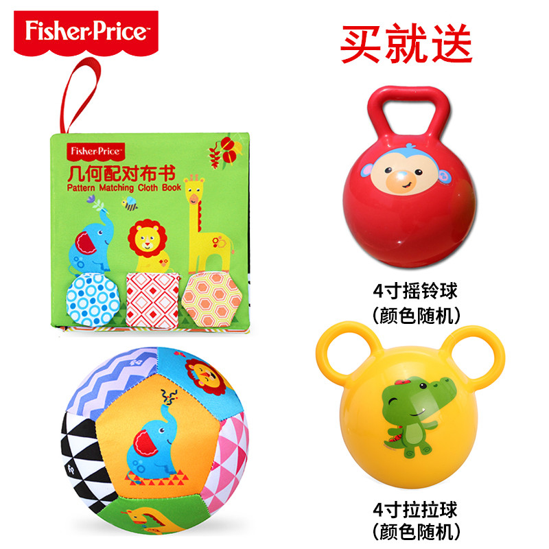 Fei Xueying's children's three-dimensional small cloth book is not easy to tear. 0-1-3-year-old children's early education toy geometry matching cloth book