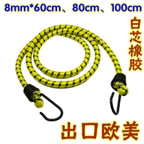 Bicycle bundled strap strapping rope Motorcycle electric vehicle rear shelf elastic rope tightening rubber luggage rope