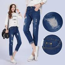 Summer slim hole easing Korean nine thin pants