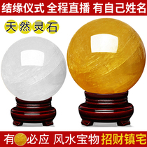 Lucky fortune ornaments Town house evil spirits Feng Shui ball Entrance door Living room Wangcai white citrine ball Natural yellow