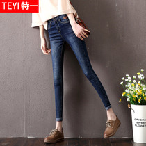 Elastic waist size mm weight fall student slim skinny jeans
