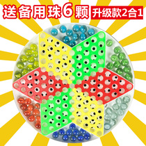 Flush large glass ball round beads checkers Adult children Puzzle Bullet Chess Chessboard Pro Bullet beads Jumping checkers