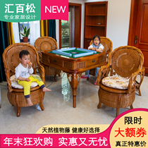 Fuji art high-grade solid wood electric automatic mahjong machine mahjong table two-use mute with chairs
