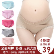 Pregnant women during pregnancy low waist underwear cotton Summer Cotton crotch belly support seamless underwear breathable antibacterial maternal size