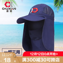 Mikano Fishing Hat mens sunscreen hat cap fishing hood ghost hat anti-mosquito hat shawl hat