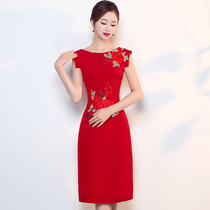 Big Red Party show skinny party toast dress