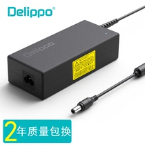 Delippo for Boside Charger 24V3A 2 5A Printer Scanner Power Adapter