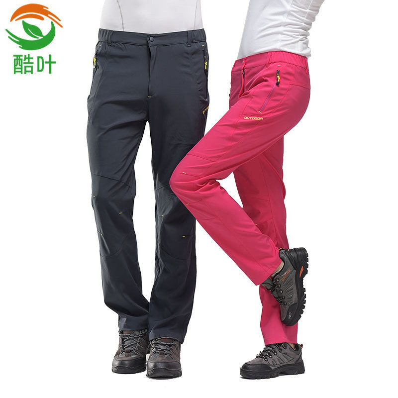 Cool leaf outdoor trousers men and women couple models waterproof windproof spring and autumn thin section hiking breathable stretch large size pants