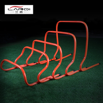30cm Small Bend Soccer training hurdle rack physical training fitness equipment Equipment Agile Jump bar jumping ladder