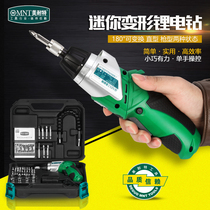 Minette charging mini electric screwdriver straight handle hand-held electric starter change cone tightening machine small