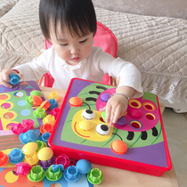 Children 3 years old male baby mushroom nail plate birthday gift early education puzzle toys puzzle girl