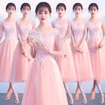 Pink summer skinny Party Evening Dress