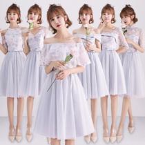 Bridesmaid dresses women 2018 new Korean version of the short model gray Bridesmaid group sisters skirt skinny summer graduation dress skirt
