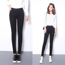 High-Rise printemps skinny stretch coréen crayon noir pantalon