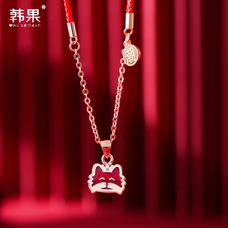 Hanguo Palace on the new joint series 925 pure silver necklace female niche design cat collar bone chain new direct sales