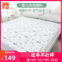Good children diapers baby waterproof washable oversized breathable childrens leak-proof mattress baby adult cotton sheets