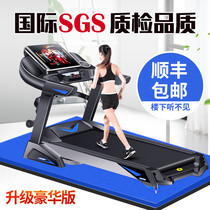 Treadmill mat soundproof shock-absorbing pad home shock-proof silent indoor sports fitness equipment silence skipping rope mat