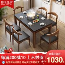 Moderne minimaliste feu Pierre table à manger maison petit appartement Nordique En bois massif table à manger et chaise combinaison rectangulaire lumière de luxe table à manger