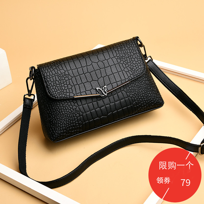 [The goods stop production and no stock]Middle-aged female bag mother bag female 2018 new wild middle-aged one-shoulder Messenger bag small package atmospheric large capacity