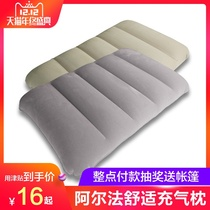 Alpha Inflatable pillow Inflatable cushion waist pad travel atmospheric Pillow Inflatable Pillow Folding Portable