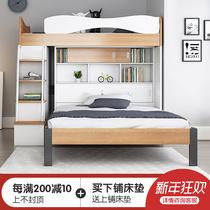 Детские высокие и низкие кровати многофункциональные двухъярусные кровати небольшой семейный письменный стол кровать в шахматном порядке двухъярусные татами