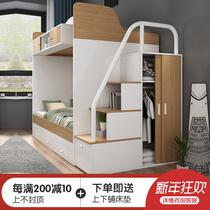 Детская кровать высокая-низкая кровать двухъярусная кровать небольшая семейная многофункциональная комбинированная двухъярусная кровать современная двухъярусная кровать для матери Северная Европа