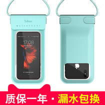 Swimming mobile phone waterproof bag diving sleeve touch screen oppo Universal large rainproof waterproof mobile phone set Huawei hanging neck bag