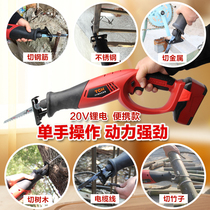 TCH Lithium rechargeable reciprocating saw horse knife saw home wireless portable chainsaw electric saw electric pruning saw