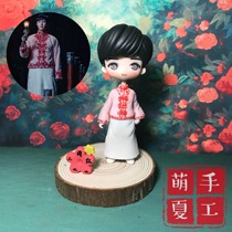 February Red Zhang Yi Xing hand-run finished product custom Dolls Doll Star Peripheral Birthday Gifts