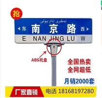 Traffic sign road signage speed limit signage triangle Road signs guide Brand reflective logo brand custom