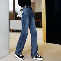 Korean straight jeans womens wide legs 2019 new autumn Korean version of loose trousers high waist thin drag pants