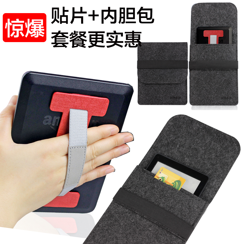 cheap Purchase china agnet Kindle cover E-book reader